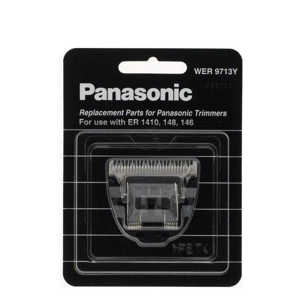 Προϊόντα Panasonic -  24adb921a50